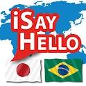 Japanese – Portuguese (Brazil) logo