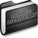 Islamic Dictionary icon