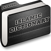 Islamic Dictionary (Guide)