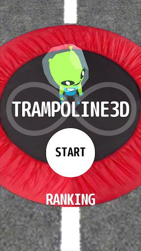 Infinite trampoline 3D