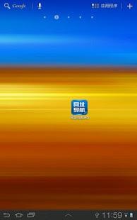 网址导航HD