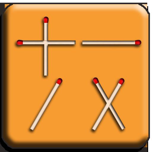 Mathematical Matchstick Puzzle
