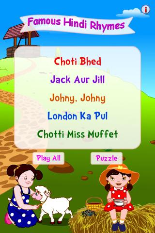 Famous Hindi Rhymes