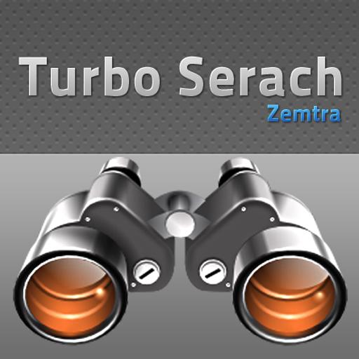 涡轮搜索 工具 App LOGO-硬是要APP