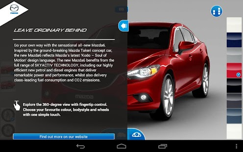 Mazda6- screenshot thumbnail