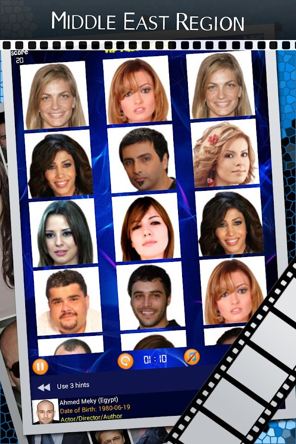 VIP Face Match- screenshot