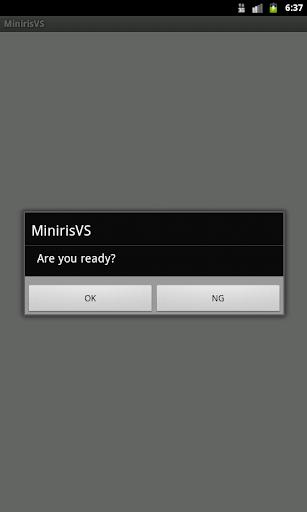 Miniris-VS