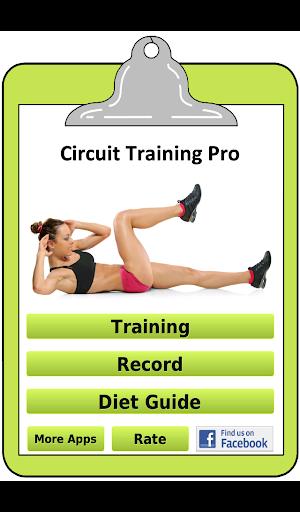 循环训练锻炼