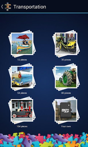 乗り物のジグソーパズル