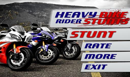 重型摩托車騎士特技