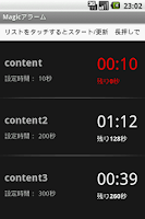 Screenshot of Magic Alerm