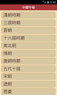 大量中國App中毒蘋果緊急下架| 即時新聞| 20150921 | 蘋果日報