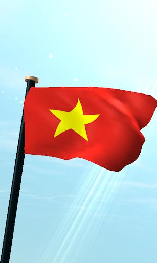 越南旗3D免費動態桌布
