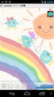 Screenshot of Tweecha Theme:TheRollingP-chan