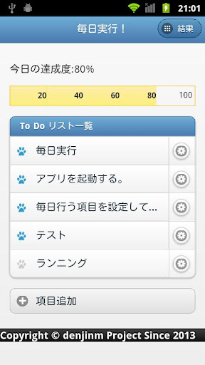 Top Social Networking Apps - AppCrawlr