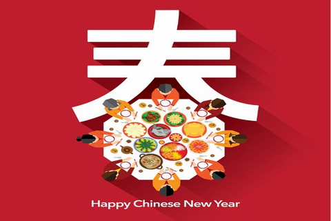 chinese new year greeting card  android apps on google play, Greeting card