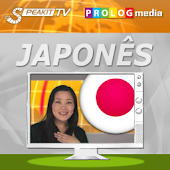 JAPONÊS - SPEAKIT! (d)