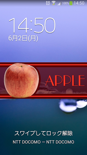 APPLE CutIn