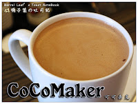 COCOMAKER