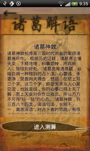 PCB中国网--厂商名录