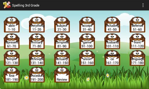 Spelling 3rd Grade