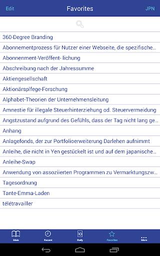 【免費書籍App】Wirtschaft Wörterbuch De-Ja-APP點子