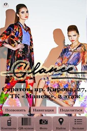 Glance Saratov