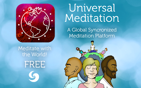 Universal - Meditation- screenshot thumbnail