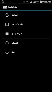 اخباري screenshot 5