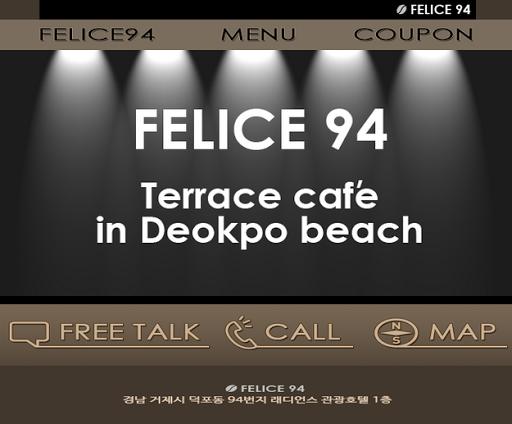 페리체94 felice94