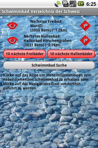Swiss swimming pool guide - screenshot