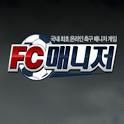 FC 매니저 훈련 알람 icon