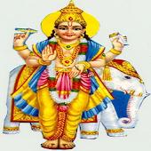Guru Kavacham