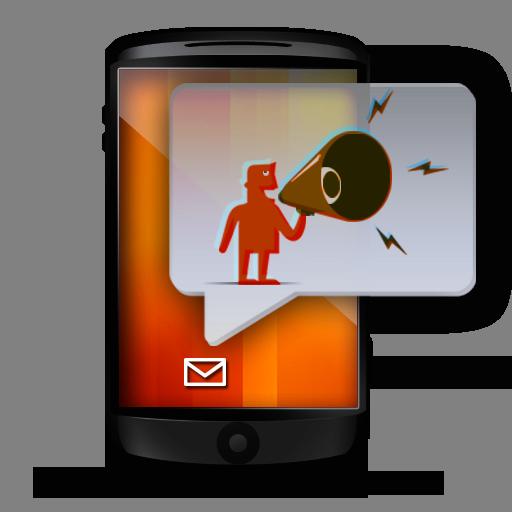 SMS Reader LOGO-APP點子