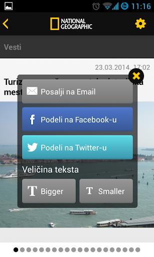 玩免費新聞APP|下載NG Srbija app不用錢|硬是要APP