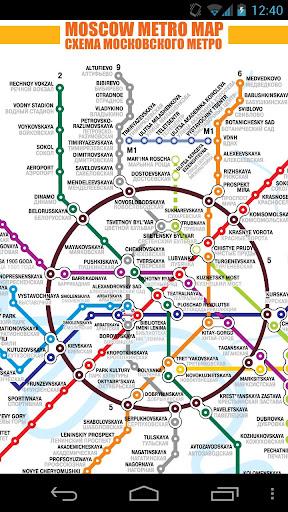 モスクワ地下鉄マップ