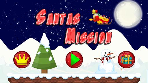 圣诞老人的平安夜使命