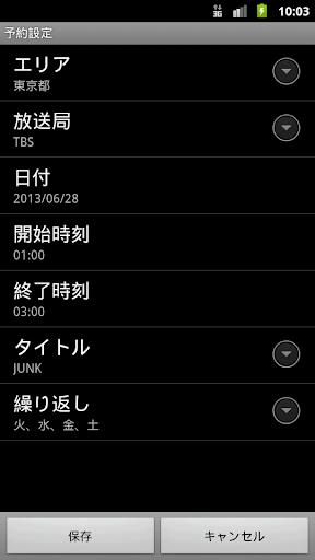 【免費音樂App】Razimonライセンス-APP點子
