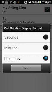 My Call Duration-Unlimited log - screenshot thumbnail