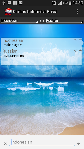 Kamus Rusia Indonesia Lengkap