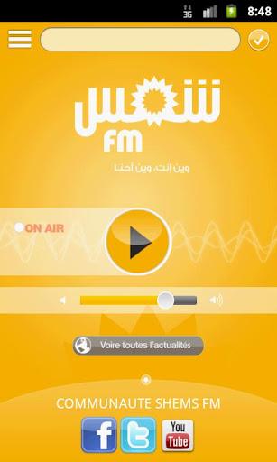 Shems FM Tunisie