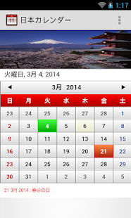 bluezz旅遊筆記本- 台灣各地景點收錄 - Android Apps on Google Play