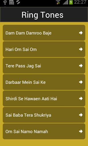 Sai Baba Ringtones Free by Life OK (Google Play, Japan) - SearchMan