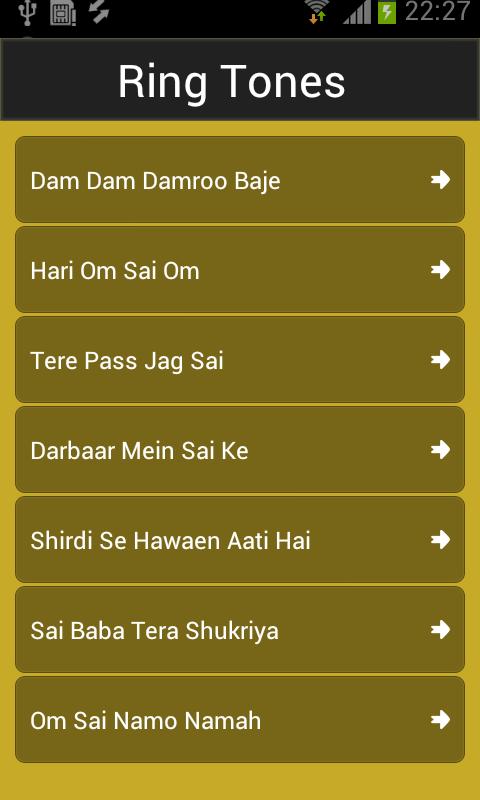ringtone download app tamil