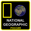 National Geographic Новости icon