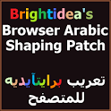 Browser Arabic Hebrew Patch icon