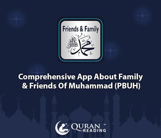 Friends Family Muhammad PBUH