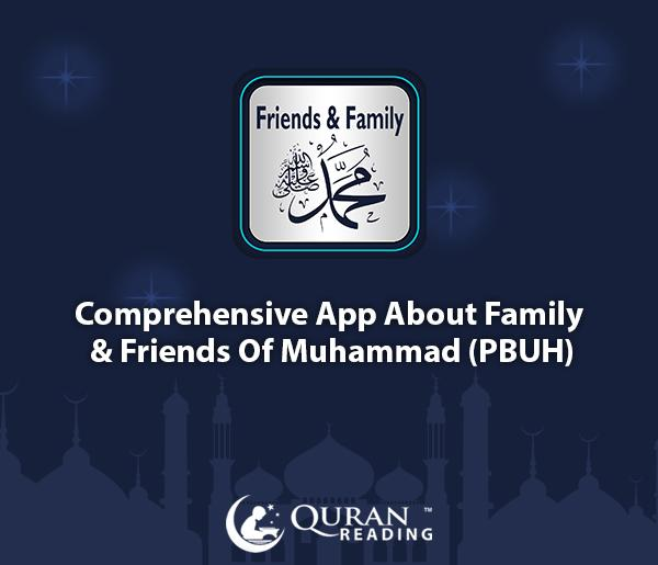 names of the family members of the holy prophet muhammad pbuh Family: the building blocks of society  articles islam explained declaration of faith muhammad muhammad: the final prophet of god (pbuh) muhammad, the man, the .