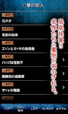 【600話無料】アニメ・マンガ・ゲームの都市伝説ファイル:改のおすすめ画像4