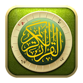 القرآن الكريم - خالد القحطاني